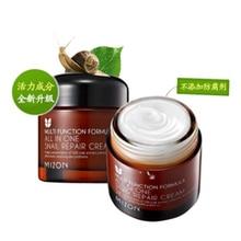 Mizon coreano cosméticos maquiagem cuidados com a pele caracol regeneração creme pálido ponto fechado poros acne impresso anti-rugas branqueamento