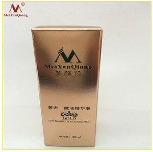 Hautpflege Reine 24K Gold Essenz Tag Creme Anti Falten Gesicht Pflege Anti Aging Kollagen Bleaching Feuchtigkeitsspendende Hyaluronsäure