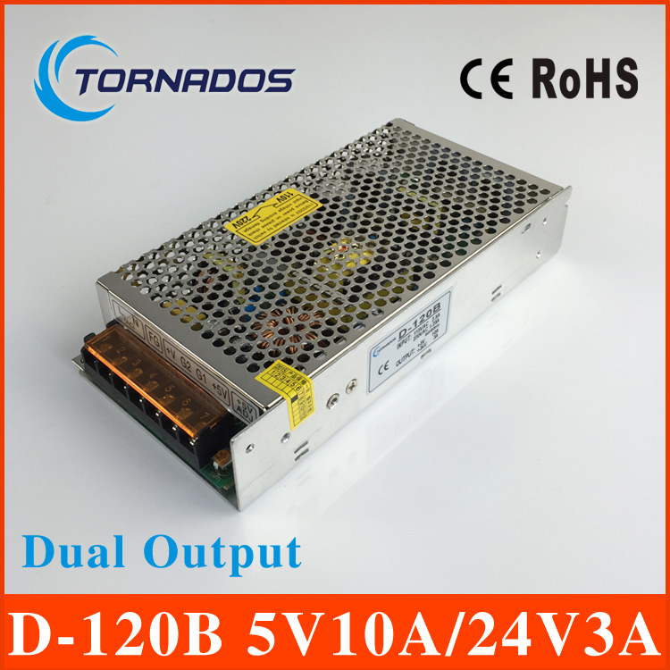 D-120B dual Output Switching power supply 120W 5v10A 24v3A ac to dc power supply ac dc converter 220v to 24v 5v OEM/ODM