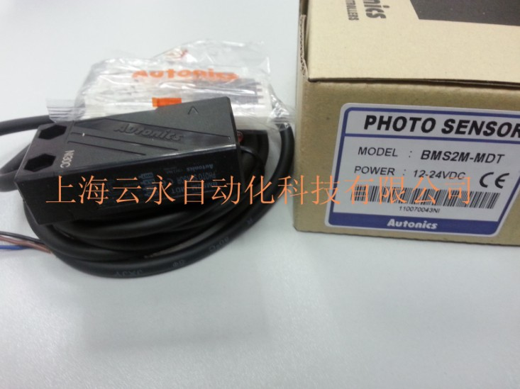 new original BMS2M-MDT Autonics photoelectric sensors цена