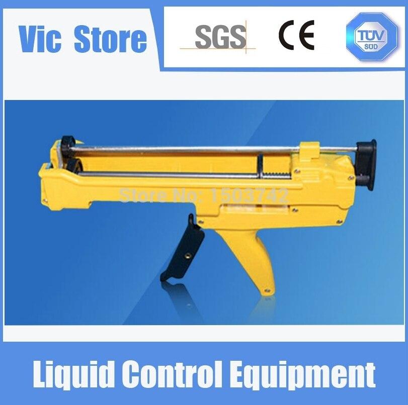 Livraison gratuite 345 ml 10:1 AB pistolet à colle