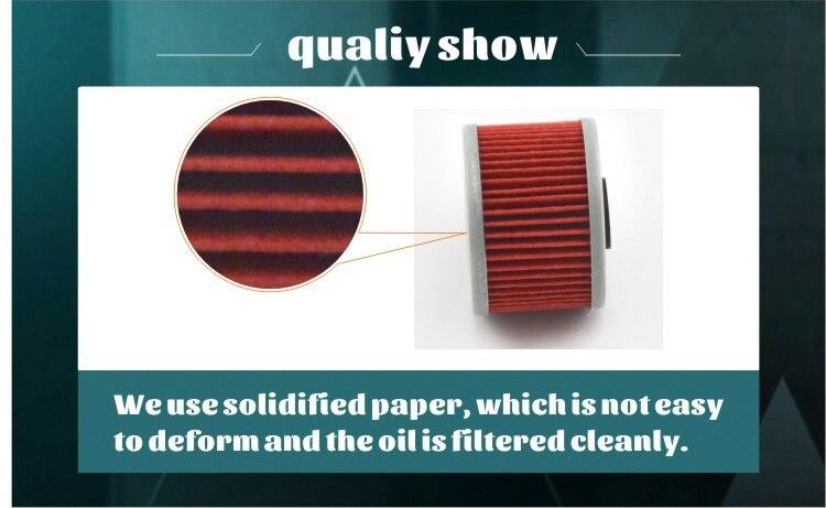 hf112 oil filter (9)