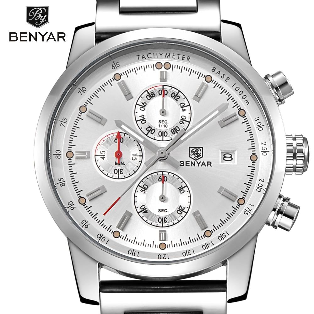 BENYAR Fashion Watches Super Man Luxury Brand Watches Men Women Men's Watch Retro Quartz Relogio Masculion For Gift