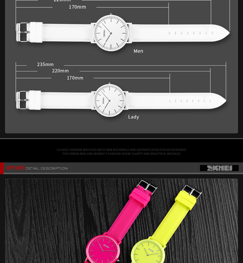 Couple Watches_6