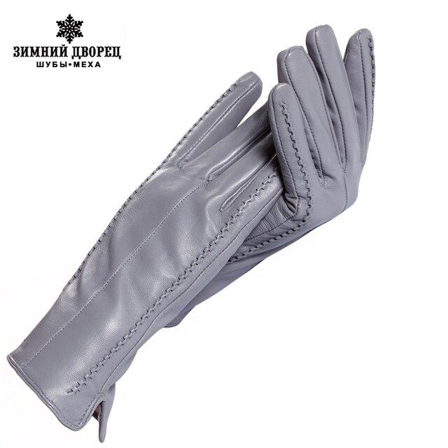 Женские Перчатки, Натуральная Кожа, Длина 25 см, Серые кожаные перчатки, Дамы перчатки, Женские перчатки, бесплатная доставка