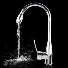 Alloy Verchromte Heißer/Kalt Mischer Wasserhahn Basin Küche Badezimmer Waschbecken Wasserhahn