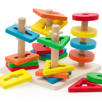Geometric sets of Blocks Children Geometric shapes paired four sets of pillars baby toys