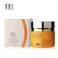 Anti Wrinkle Vitamin C Face Cream Anti Aging Whitening Moisturizing Beauty Skin Care Facial Cream Night