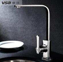 Одной ручкой Visa для ванной Медь смеситель для кухни с керамическим золотник холодной и горячей блюд бассейна роторный водопроводной воды