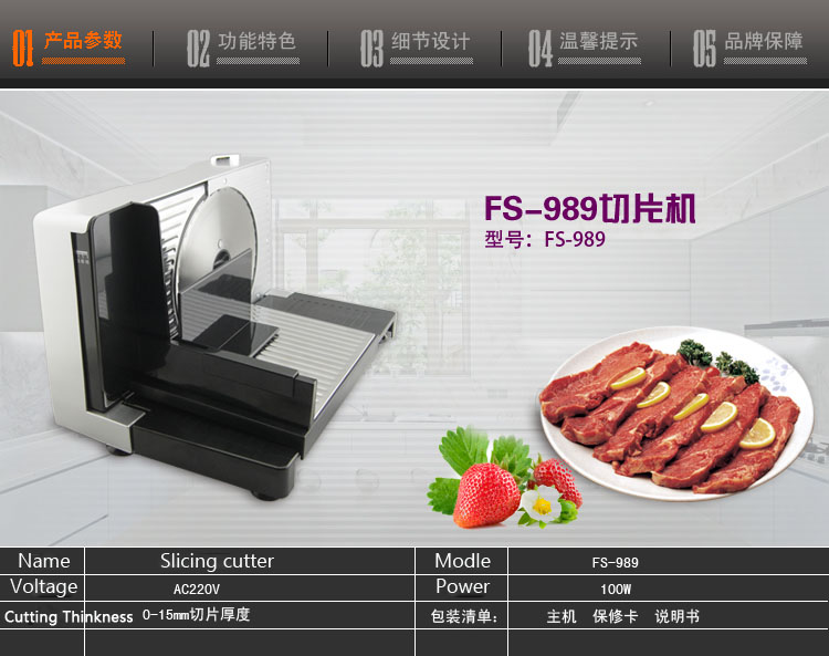 Household electric meat slicer  slicing cutter slicing cutting machine FOR Mutton beef cutting into slices  FS-989 meat slicer stainless steel home business mutton volumes sliced beef slices shred meat planing machine