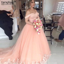 Ball-Gown Quinceanera-Dresses Tulle Sweet Off-Shoulder New Girl 16 Peach Appliques Beads