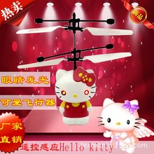 New Infrared Sensor Flying hello kitty Hand Induced Hovering Floating Flight LED Toys RC Aircraft toys