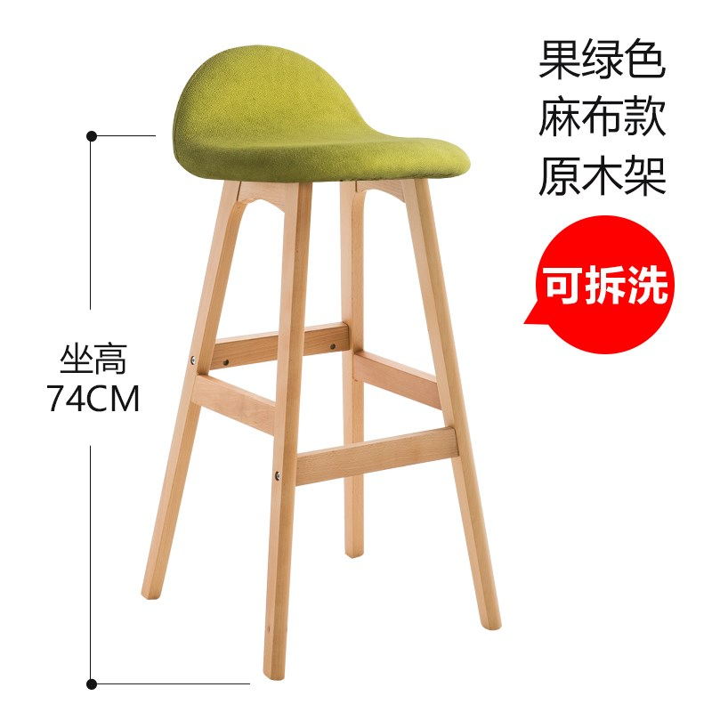 American Bar Chair Long Footl Nordic High Stool Backrest Cafe Creative Solid Wood Bar Stool Modern Minimalist Counter Chair