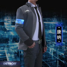 YYFS Game Detroit Become Human Connor RK800 Agent Suit Uniform Tight Unifrom