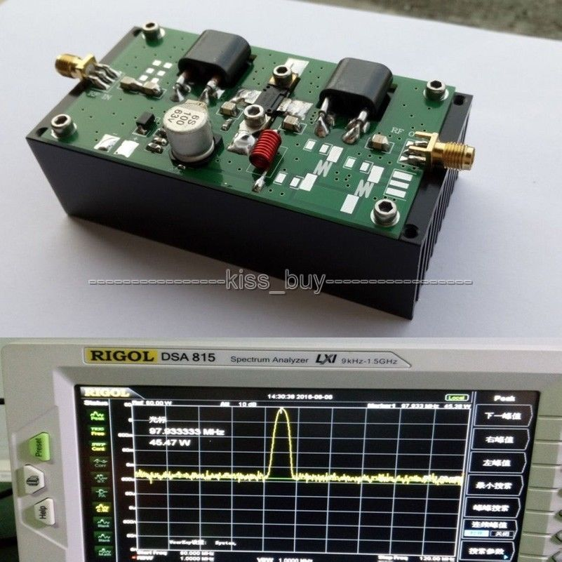 DYKB 45W 70-200MHZ Power Amplifier For Transceiver FM -VHF Ham Radio Amplifiers