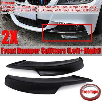2 шт. E90 бампер диффузор сплиттерная губа автомобильный передний бампер для губ плавник воздушный нож авто корпус для BMW E90 335i 328i 2009-2012 LCI w/M Tech >> Primary Modified Store