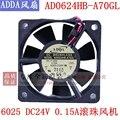NEUE ADDA AD0624HB-A70GL 6025 DC24V DC kugellager lüfter