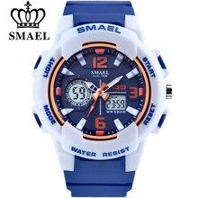 Smael бренд Модные женские туфли Спортивные часы светодиодный цифровой кварцевые Военная Униформа часы человек смотреть мальчик девочка студент Многофункциональный наручные часы