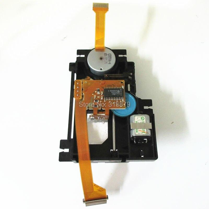 Optical Philips VAM1205 for