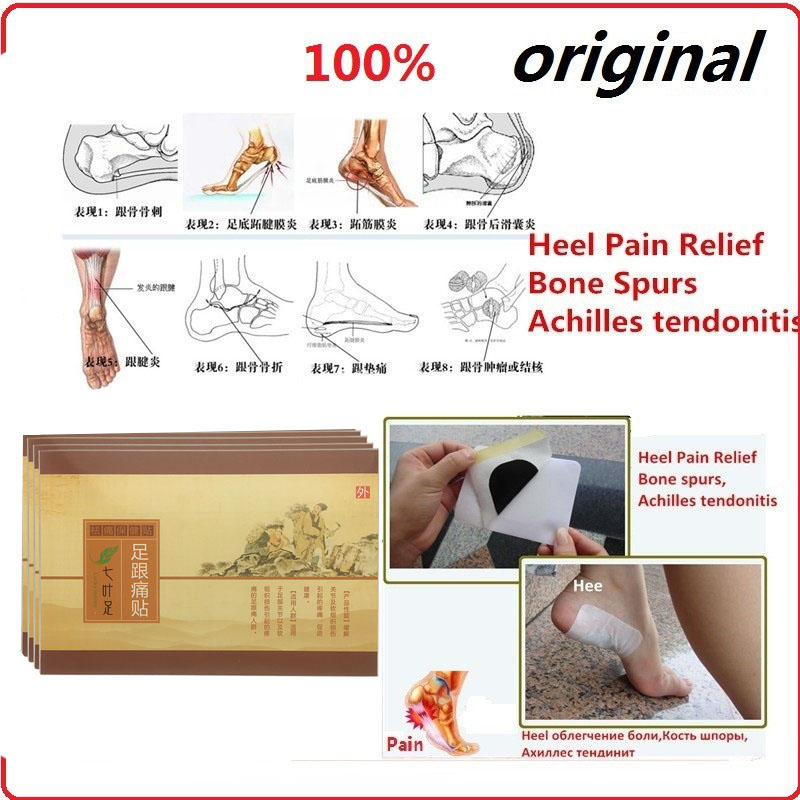 4pcs 100% Chinese herbal Calcaneal Spur Rapid Heel Pain Relief Patch Achilles Tendinitis Foot Care Product foot care massager health care plaster treatment heel pain stimulate the zb pain relief achilles tendinitis medical plasters