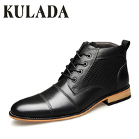 KULADA Men's Genuine Leather Shoes Euro Style Men Boots Luxury Zip Ankle Boots Big Size 40 45 Men Shoes Wood Heel Rubber Sole