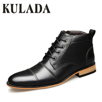 KULADA Men's Genuine Leather Shoes Euro Style Men Boots Luxury  Zip Ankle Boots Big Size 40-45 Men Shoes Wood Heel Rubber Sole