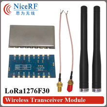 dBm) Long 2pcs/lot Lora1276F30