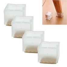 High Quality 4pcs Square Chair Leg Caps Rubber Feet Protector Pads Furniture Table Covers(China)