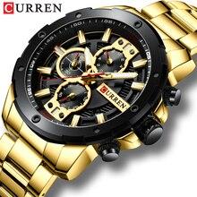 Sportliche Uhren Männer Luxus Marke CURREN Mode Quarz Uhr mit Edelstahl Casual Business Armbanduhr Männlichen Uhr