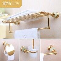 style bath towel rack, bathroom towel rack, suite brass, gold hardware, bathroom pendant, bathroom, bathroom rack