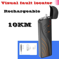 SGV 15 10KM Rechargeable visual fault locator Network optical fiber test fiber optic cheker cable viaual fault finder