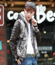 Korean plus velvet Men s winter jackets young Men s leather jacket coat casual clothes Slim