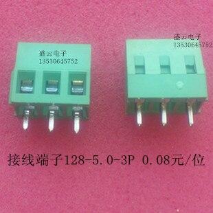 Электрические контакты kf128v/5.0/7.5/3 /2 DG128 wj128/5.0/7.5/5.0/7.5