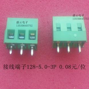 Terminal KF128V - 5.0/7.5-3 P / 2 P DG128 WJ128-5.0/7.5-5.0/7.5 (25) IC C1 ...