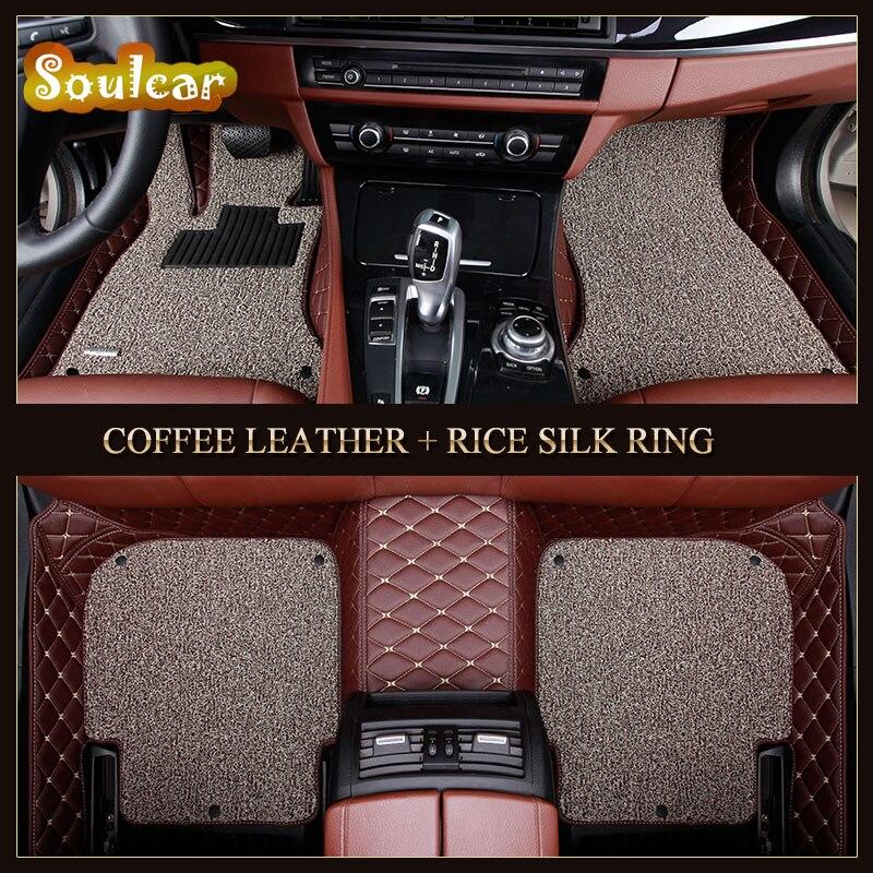 Custom fit Car floor mats for AUDI A6 S6 RS6 C5 C6 C7 A6 allroad 2008-2017 car floor foot carpet liners mats