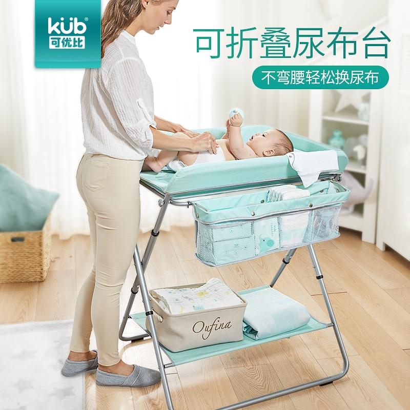 Table à langer en tissu Oxford table d'allaitement réglable multifonction table à langer pliante portable