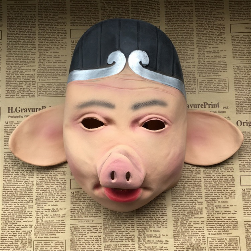 Adult Animal Scary Masks Pig Head with Black Hair Silicon Masks Halloween Party for Full Head Cosplay Costume Moive Tools