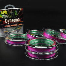 High Strength 100m 8 Strands Braided Fishing Line 8 Weaves Super Strong Japanese Colorful Multifilament PE Material Main Line