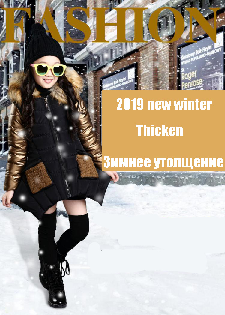 thicken discount 2019 jackets 1