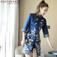 Chinese oriental dresses chinese dress qipao modified cheongsam dress vintage elegant modern short qipao AA2587 YQ