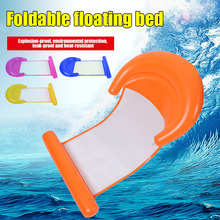 цена на Inflatable Water Hammock Floating Bed Lounge Chair Drifter PVC Swimming Pool Beach BB55