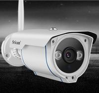 2MP 1080 P Drahtlose WIFI IP Kugel Kamera-in Überwachungskameras aus Sicherheit und Schutz bei