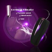 Вибрационные уретры звук, пениса уретры штекер вибратор секс-игрушки для мужчин и женщин, влагалище и анальный стимулирующий уретры расширитель
