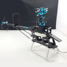 6CH 3D RC 450 V3 Helicopter Metal Upgrea