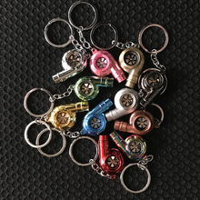 Turbo Keychain Car Turbocharger Keyring Mini KeyRing Activity Gift Childrens Trinkets keyring car keychain styling