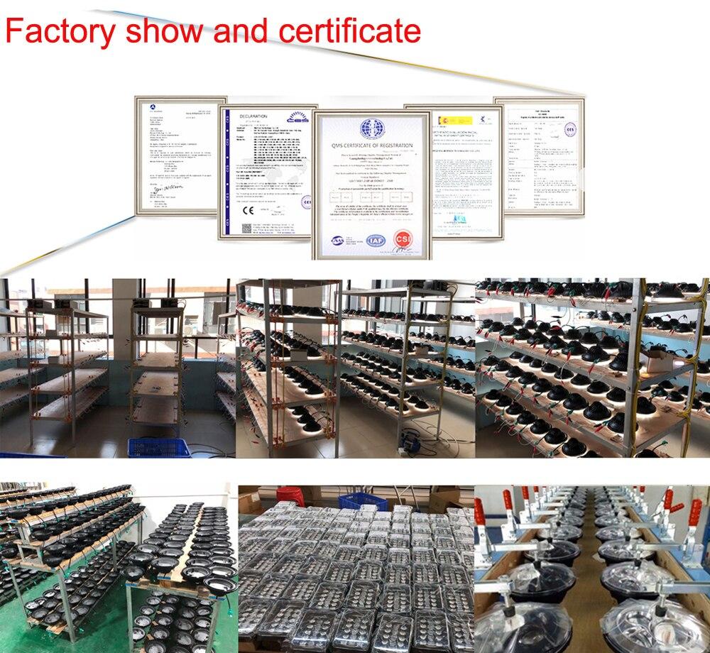 工厂  未标题-2