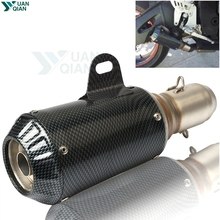 Motorcycle Motorbike Exhaust Pipe Silencer For KTM triumph BWM Honda Kawasaki Z 700 750 800 900 1000 Suzuki Yamaha FZ 6 цена