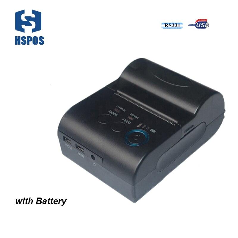 58 мм Портативный rs232 принтер с батареей USB интерфейс Карманный принтер Поддержка нескольких Компьютер печати HS 585BSU - 2