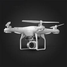 SH5H Mini RC Drone Quadrocopter 1080P Wide Angle WIFI FPV HD Camera Set High Hovering Auto Return RC Helicopter UAV UFO CF Mode
