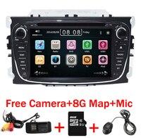 ราคาที่ดีรถวิทยุDVD GPSสำหรับฟอร์ดMondeo C Max Smax 3กรัมGPSบลูทูธวิทยุSD USBสมุดโทรศัพท์C An Busพวงมาลัยควบคุมล้